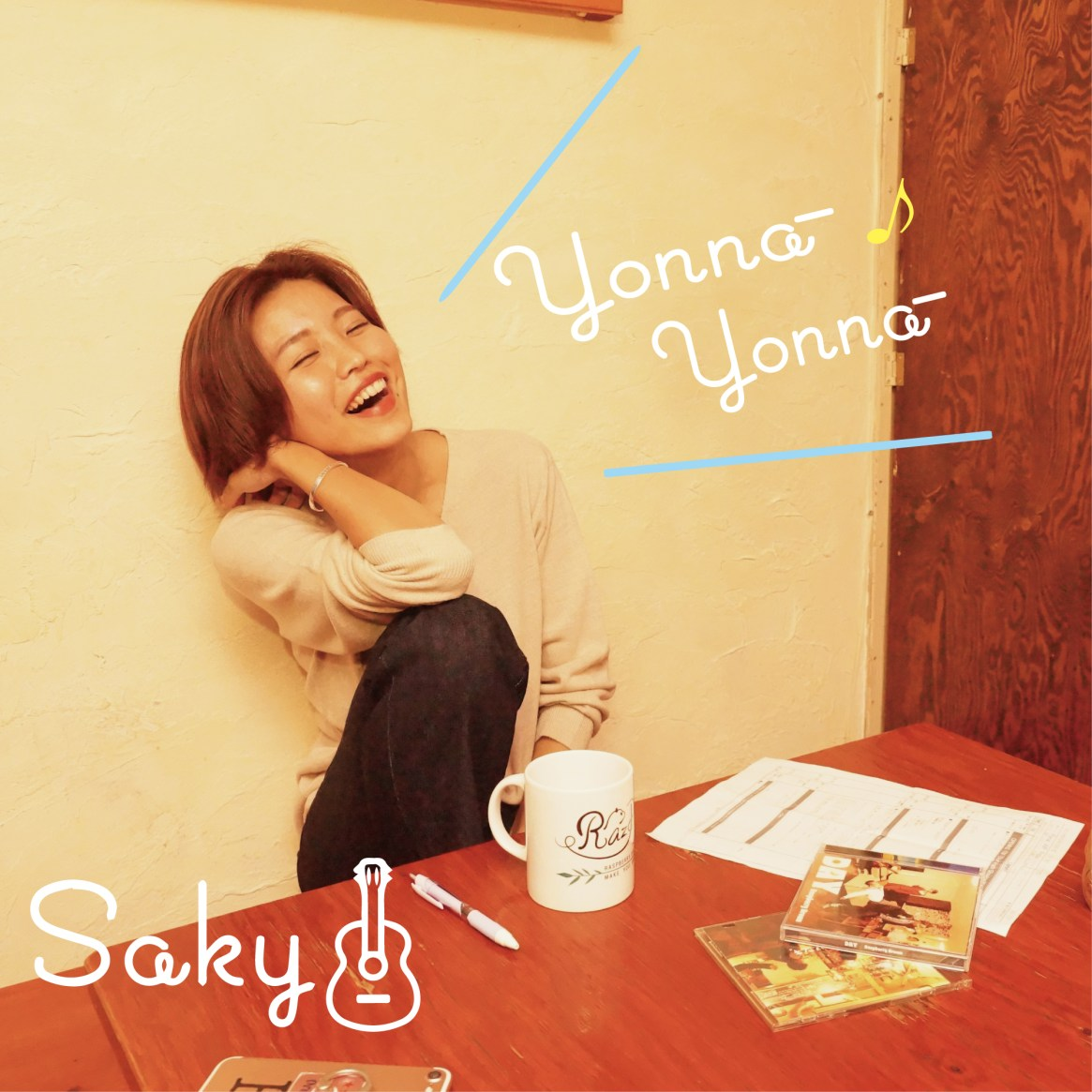 yonna-yonna-1p