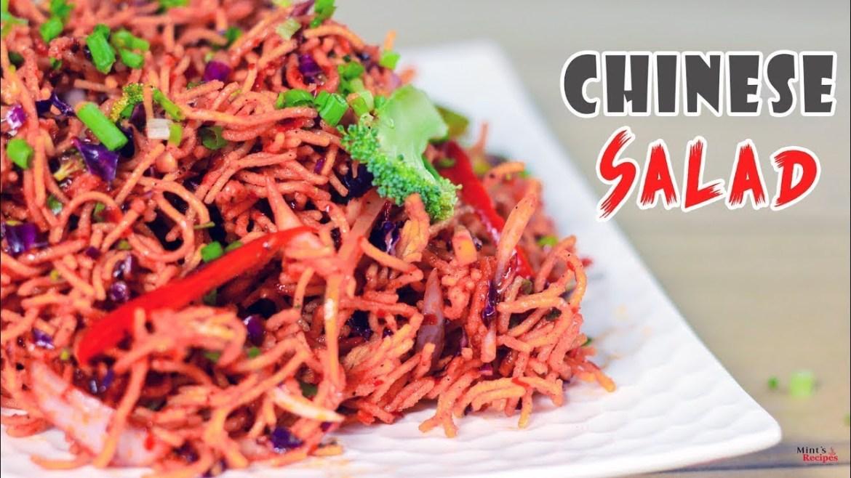 Chinese Salad Recipe   Noodles Salad Recipe   Breakfast Recipes