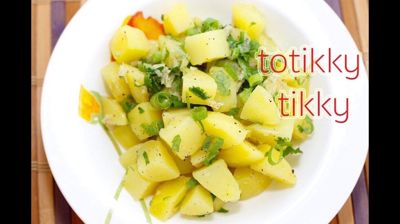 Italian Style Potato Salad (Vegan) Recipe