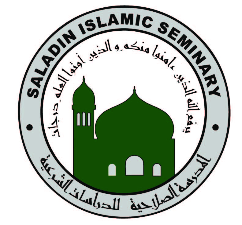 Saladin Islamic Seminary