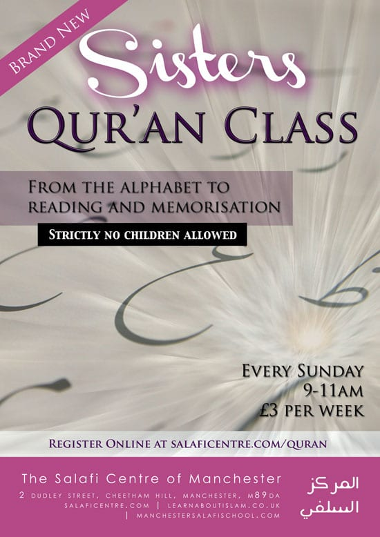 Womens-Quran-Class-web