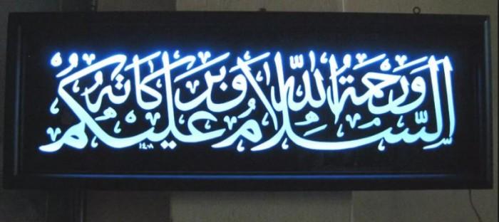 tulisan assalamualaikum