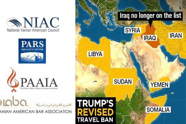 بلافاصله پس از دستور دوم ترامپ که در آن عراق از لیست ۷ کشور عمدتا مسلمان خارج شد، قاضی های دادگاه های مریلند و هاوایی دستور توقف اجرای آن را به علت امکان مغایرت آن با قانون اساسی ـ به خاطر تبعیض علیه مسلمانان ـ صادر کردند.