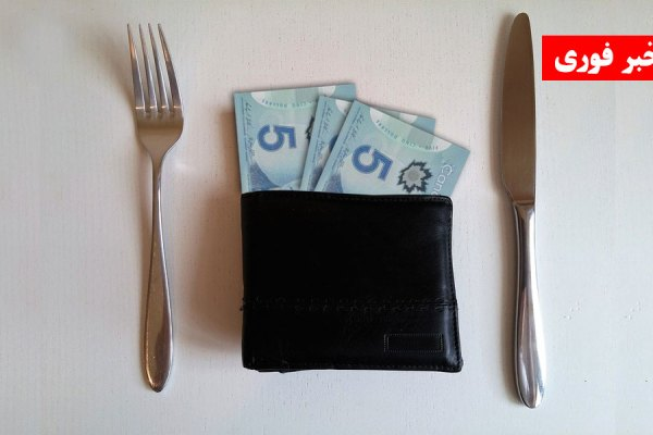 Ontario to increase minimum wage