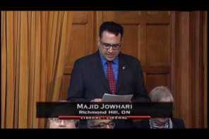 سخنان مجید جوهری در پارلمان  در رابطه با بهداشت روان در کانادا