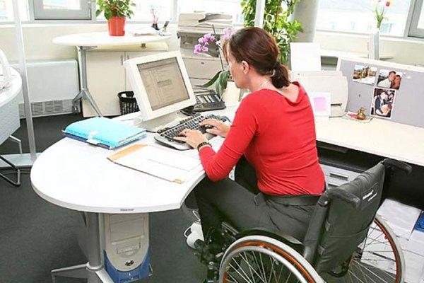 -discapacidad