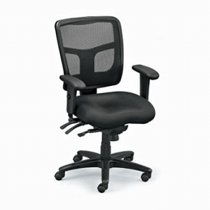 Custom Ergonomic Chair