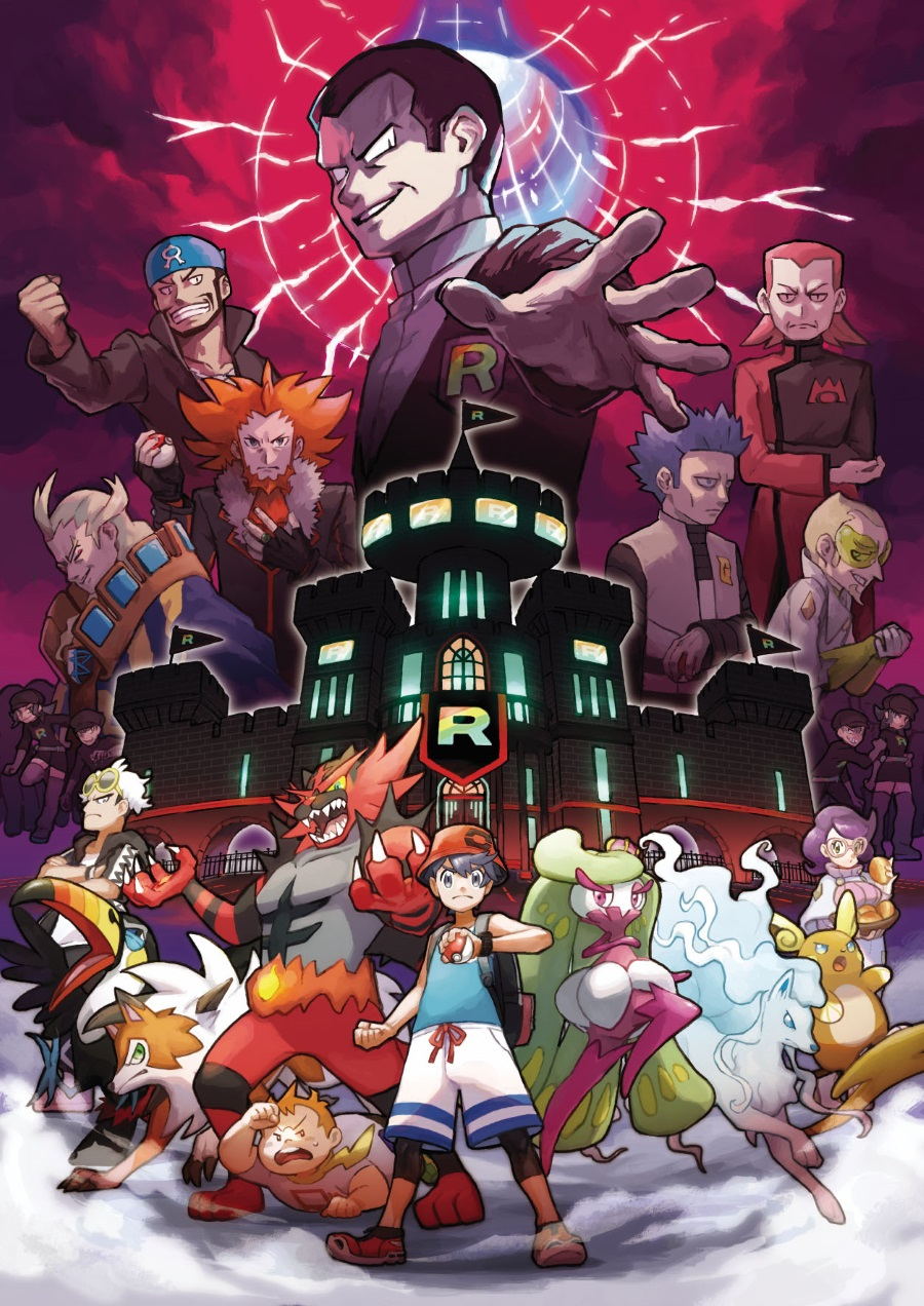 Pokemon Ultra Sun & Pokemon Ultra Moon