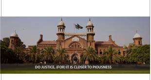 Junior Clerk Salary In Lahore High Court