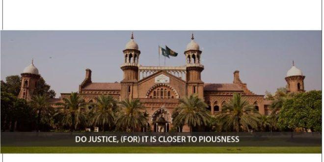 Junior Clerk Salary In Lahore High Court