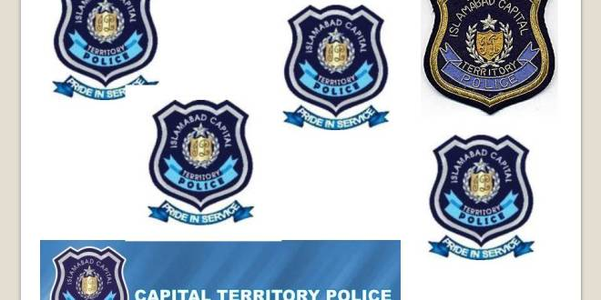 Islamabad Capital Territory Police Constable