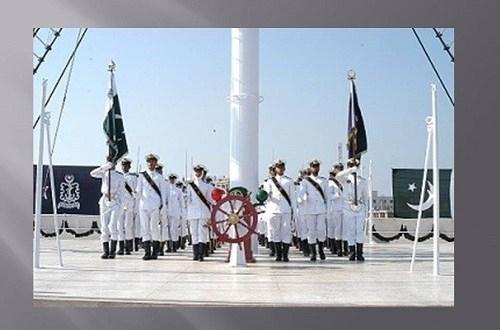 Pak Navy Salary