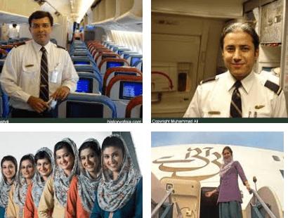 PIA Flight Steward