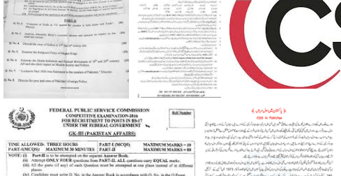 CSS Starting Salary In Pakistan