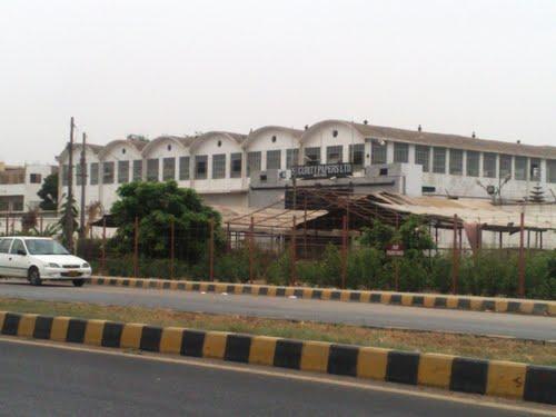 Pakistan Security Printing Corporation Salary