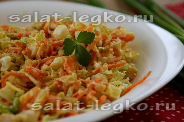 Салат с корейской морковкой и курицей, и пекинской капустой