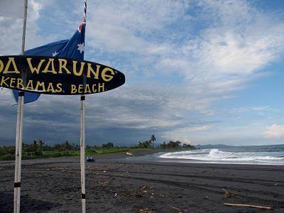Keramas-Beach