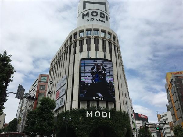 modi_shibuya