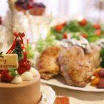イオンのクリスマスケーキ2017