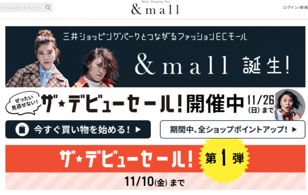 三井ショッピングパーク アンドモール