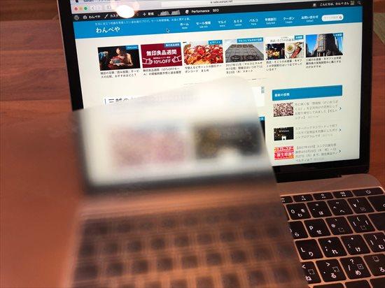 macbook保護フィルタ 反射防止・アンチグレア