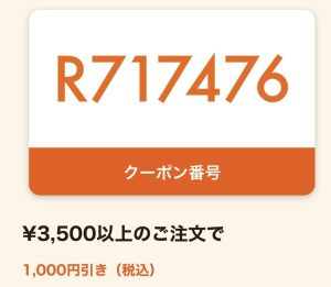 R717476