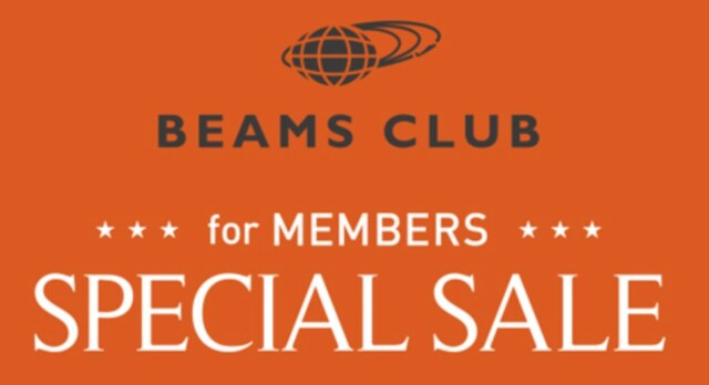 BEAMSメンバーズクラブ優待セール・先行セール