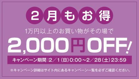 glamour-sales2015_02_01