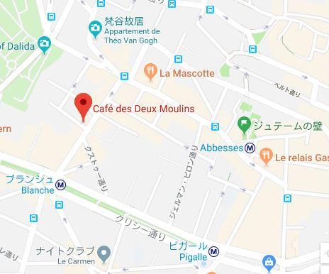 Café-des-Deux-Moulins