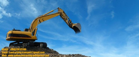 construction equipment rent construction equipment construction heavy equipment rental construction heavy machinery rental heavy machinery companies construction trading AND TRADING (15)