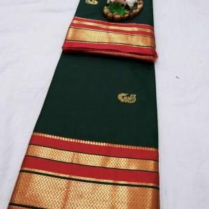 Shahi Irkal Sico Soft Silk Saree