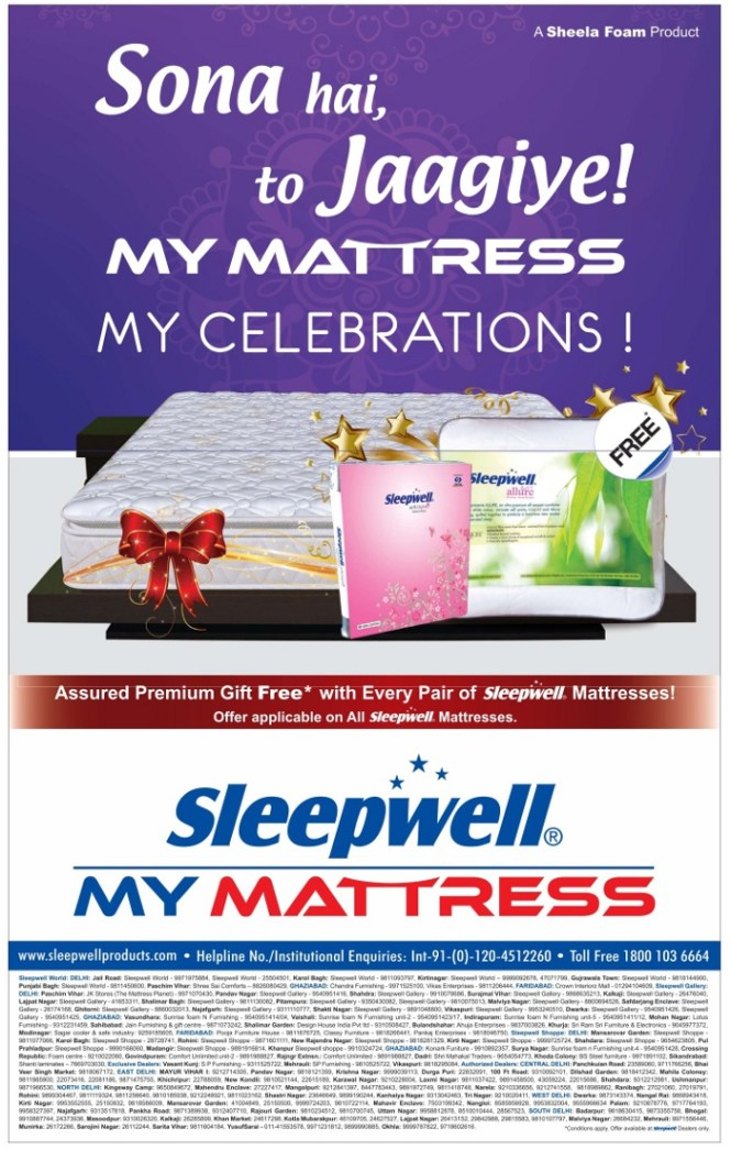 Sleepwell Mattresses