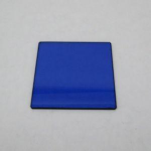 TIFFEN 4×4 80C GLASS SQUARE CAMERA FILTER