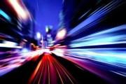 ¿Cual es tu velocidad de acceso a Internet?