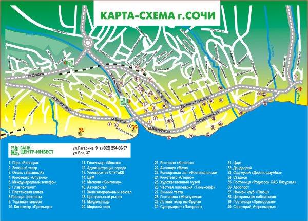 Карты Сочи (Россия). Подробная карта Сочи на русском языке ...