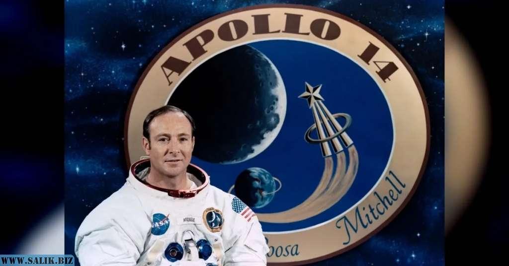 Эдгар Митчелл, астронавт АҚШ.