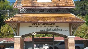 Bienvenidos a Mae Salong