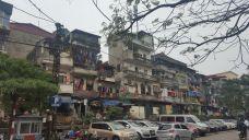 Hanoi: Edificios típicos