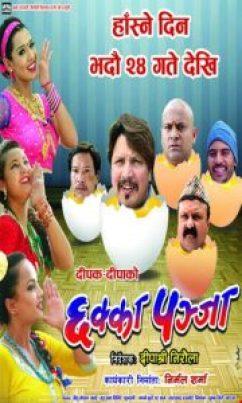 Chhakka-Panja-Poster