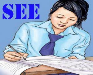 see-exam-532x430