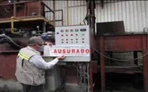 DETECTA PROFEPA 30 MIL TONELADAS DE RESIDUOS PELIGROSOS EN OPERATIVO…