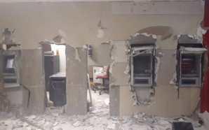 Roban cajeros y destruyen sucursal bancaria en Cortazar