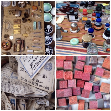 collections, tenjin-san market