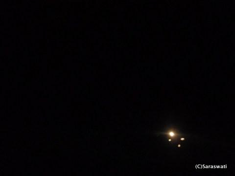 変形M字型UFO(イメージ)