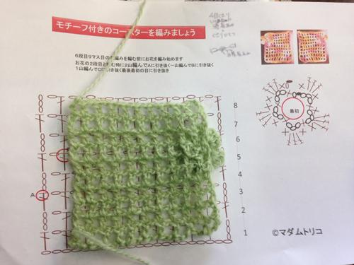 お花のモチーフを付けたコースターを編みましょう