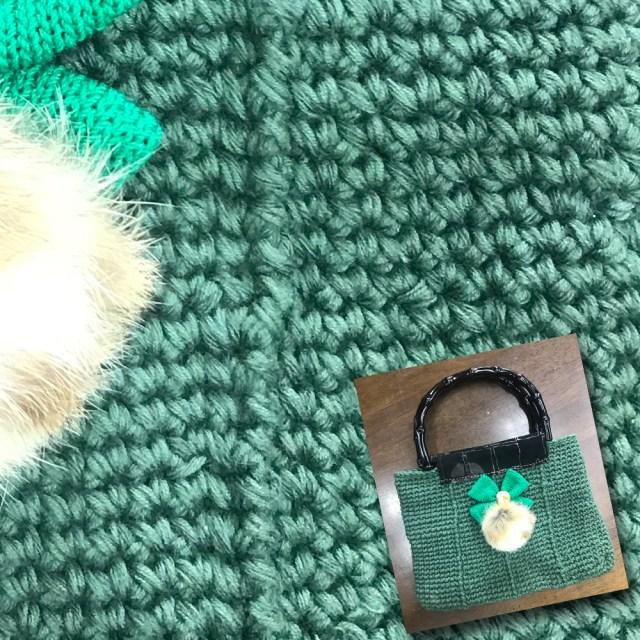 立ち上がりなしで細編みのバッグを編みました。