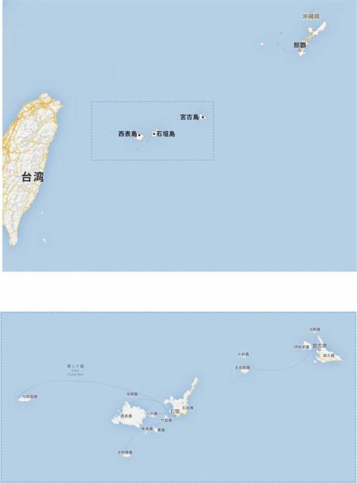 地図 沖縄―宮古―石垣―与