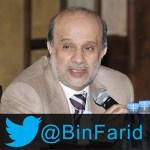 تويتر الاستاذ محسن بن فريد