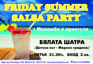 friday summer party