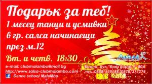 voucher christmas2